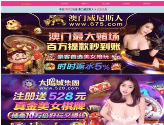 kanaukoi.com screenshot