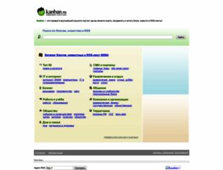 kanban.ru screenshot
