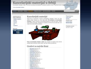 kancelarijskimaterijal.cu.rs screenshot