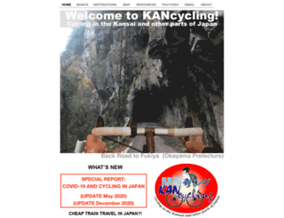 kancycling.com screenshot