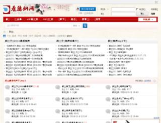kandegang.net screenshot