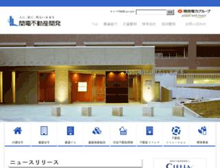 kanden-fudosan.co.jp screenshot