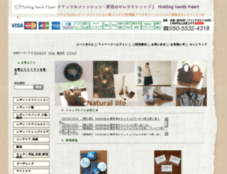 kanden43.tokyo screenshot