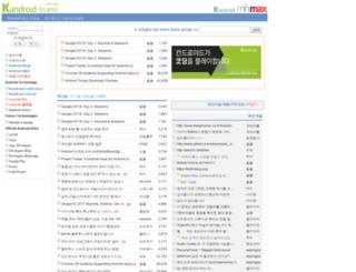 kandroid.org screenshot