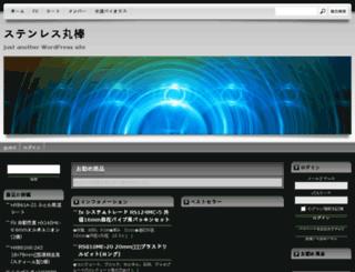 kanekahome.com screenshot