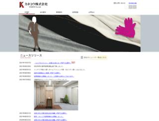 kaneyo-net.co.jp screenshot