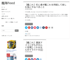 kanfeed.xsers.net screenshot
