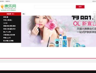 kang6.com screenshot