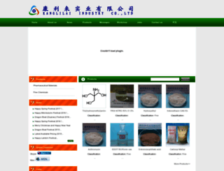 kanglilaigroup.com screenshot