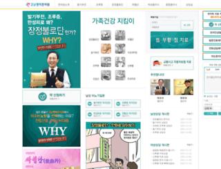 kangnamh.co.kr screenshot