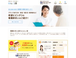 kangobatake.jp screenshot