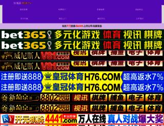 kangzifu.com screenshot