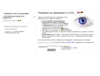 kanicq.ru screenshot