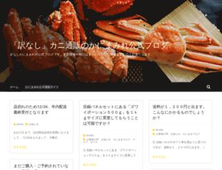 kanimamire.info screenshot