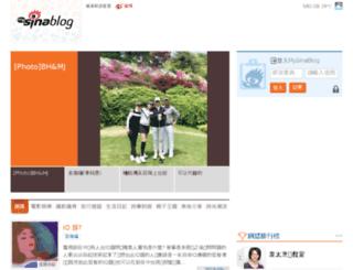 kanischung.mysinablog.com screenshot