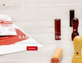 kanji-hanko.com screenshot