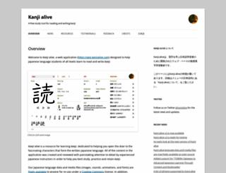kanjialive.com screenshot