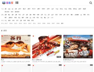 kankan5.com screenshot