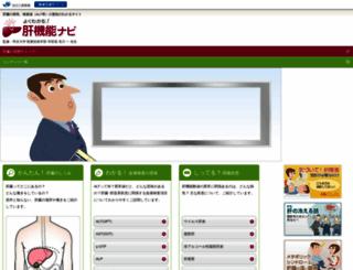 kankinou.net screenshot