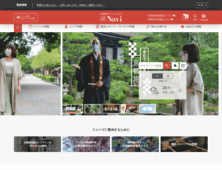 kanko.city.kyoto.lg.jp screenshot
