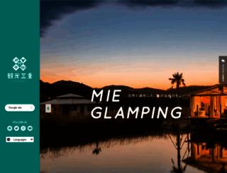 kankomie.or.jp screenshot