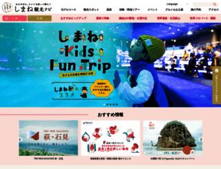 kankou-shimane.com screenshot