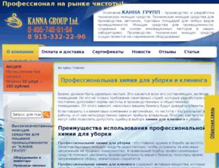 kanna-group.ru screenshot