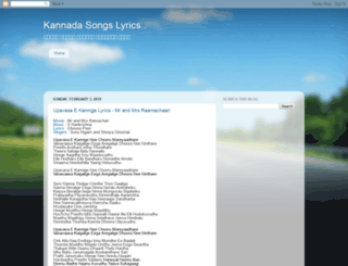 kannada-lyrics.in screenshot