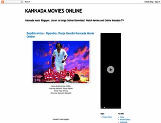 kannada-music1.blogspot.com screenshot