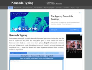 kannada.indiatyping.com screenshot