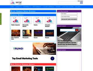 kannada.serialzone.in screenshot