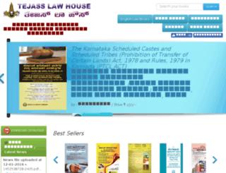 kannadalawbooks.com screenshot