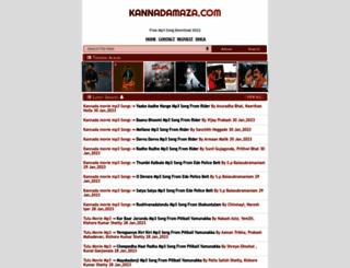 kannadamaza.com screenshot