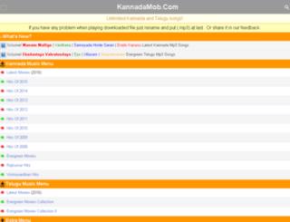 kannadamob.com screenshot