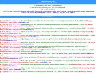 kannadamusiq.com screenshot