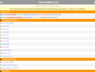 kannadawala.in screenshot