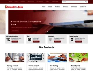 kannadibank.com screenshot
