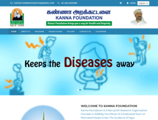 kannafoundation.org screenshot