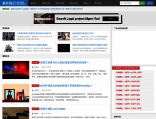 kannz.com screenshot