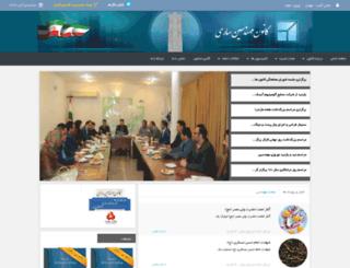 kanoonsari.com screenshot
