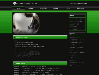 kanp.jp screenshot