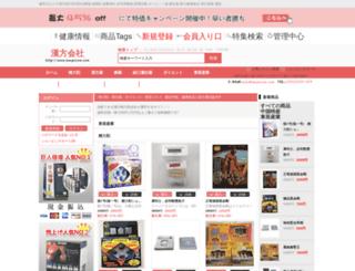 kanpocom.com screenshot