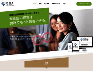 kanrishoku.com screenshot