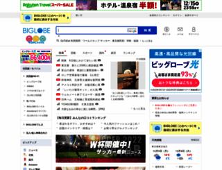 kansai.pepo.jp screenshot