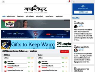 kantipur.ekantipur.com screenshot