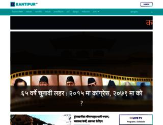 kantipurtv.com screenshot