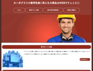 kanttiini.net screenshot