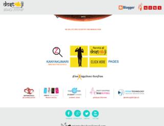 kanyakumariyellowpages.com screenshot