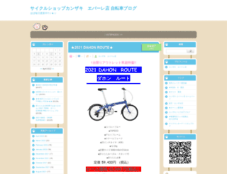 kanzakibike.jugem.jp screenshot