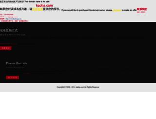 kaoha.com screenshot